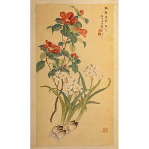 Peinture à l'Encre Et Pigments De Mao Zhendai