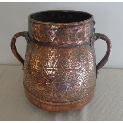 Mesure d'Aumone De Blé  XVIIIème , art islamique