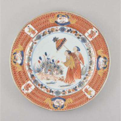 Assiette Peinte Dans La Palette Imari à Décor « La Dame Au Parasol ». Chine. Qianlong