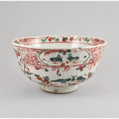 Bol à Décor Swatow En Porcelaine De Chine D'époque Ming (16eme/17eme Siècle)