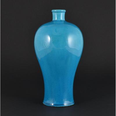 Vase Meiping  Turquoise En Porcelaine De Chine. Qianlong
