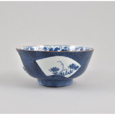 Bol à Fond Bleu Poudré En Porcelaine De Chine D'époque Kangxi