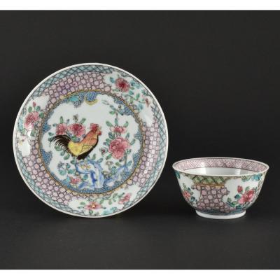 Bol à Thé En Porcelaine « Coquille D'oeuf ». Chine, époque Yongzheng