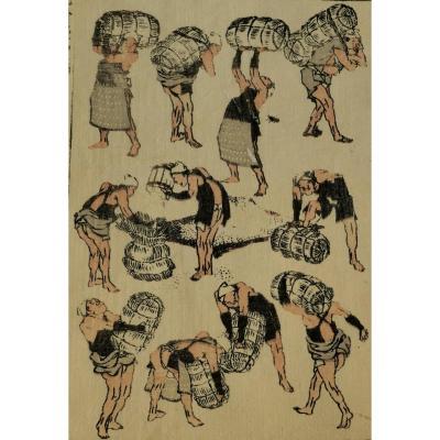 Katsushika Hokusai, 1760-1849, Characters Preparing A Burden, Etching, Early 19th Century