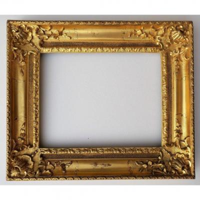 Gilded Carved Wood Frame Early 18th Century, France, Circa 1720