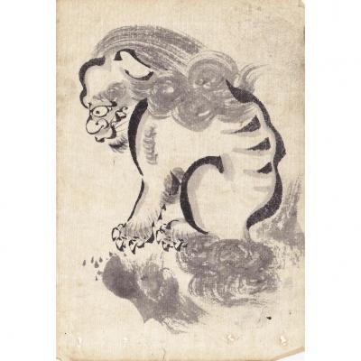 Katsushika Hokusai Attribue Shishi Chien Lion Dragon Collection Gaston Migeon Dessin Japonais