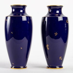 Paire de VASES de la Manufacture Nationale de SEVRES  (couleur bleu de Sevres ) XIX ème