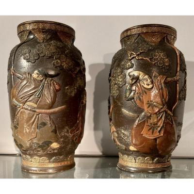 Pair Of Japan Vases