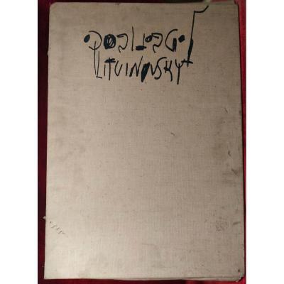 Pinchas Litvinovsky (1894-1985) 10 Lithographies