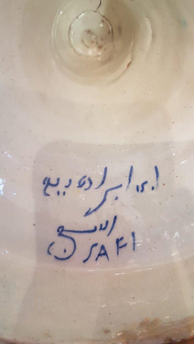 Vase à Décor De Motifs Orientaux-photo-2