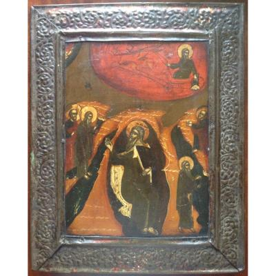 Russian Icon From The End Of The 18th Century, The Prophet Elijah