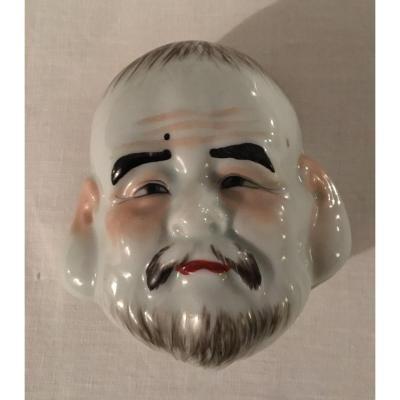 Small Mask Shaped Porcelain Powder Box.