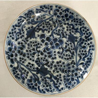 China Blue White Plate