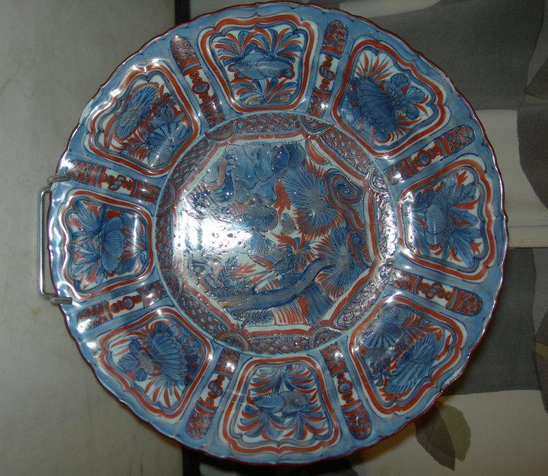 Plat Ming Porcelaine Chine Pour l'Exportation Hollandaise