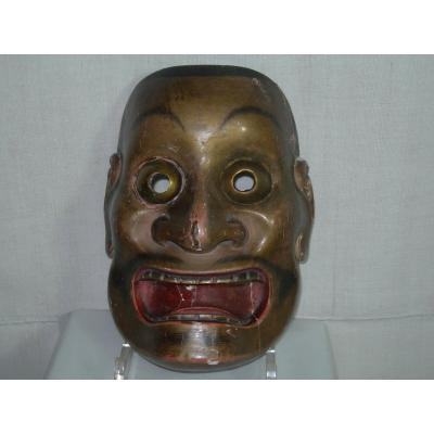 No Theater Mask