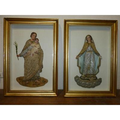 Diorama Religieux: Marie, Joseph Et Jésus, Vêtements Brodés, 82 X 57 Cm