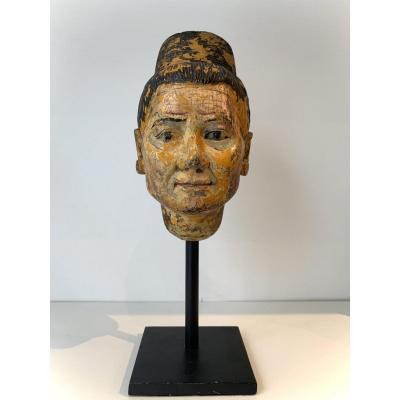 Tête De Marionnette Birmane, XIXème siècle