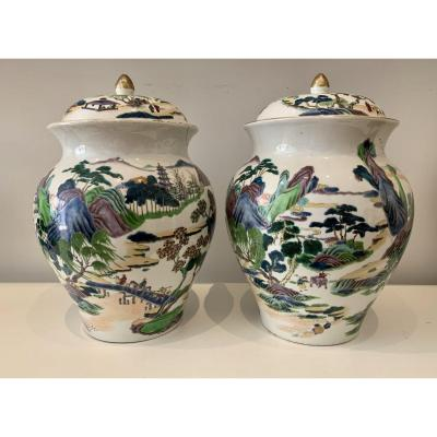 Pair Of Porcelain Covered Vases, China, Late Qing (1644 - 1912)