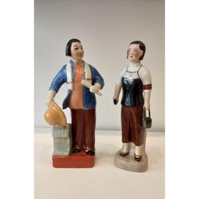 Paire De Statuettes Vintage, Chine, XXème Siècle