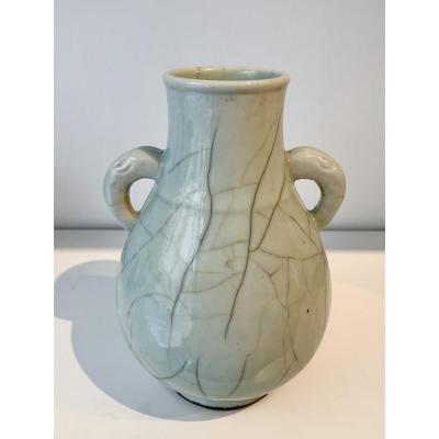 Vase Céladon Chine Marque Qian Long