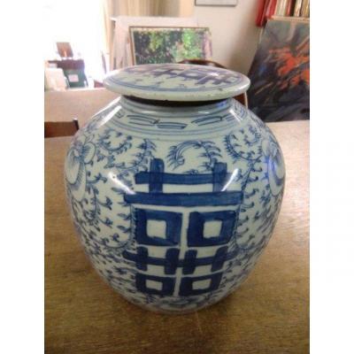 Pot à Gingembre Porcelaine Blanc Bleue Chine Époque XIX è Hauteur : 23 Cm