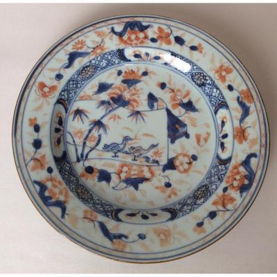 Chine. Qianlong. Assiette Décor Imari Aux Canards