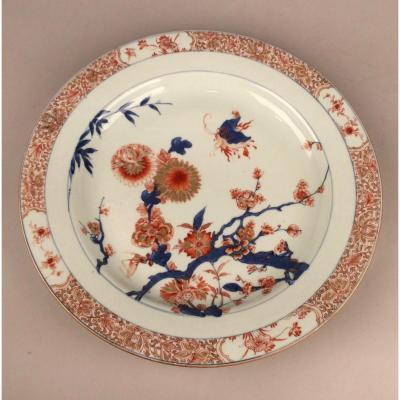 Chine Ou Japon XVIIIème Siècle  Plat En Porcelaine à Décor Imari