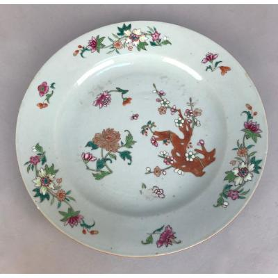 China Qianlong. Plate With Decor Of Bunch Of Prunus And Peony. Pink Family