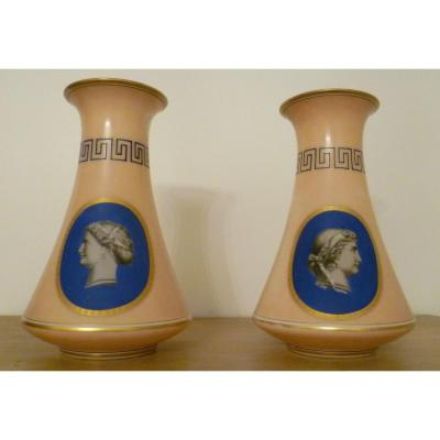 Pair Of Opaline Vases