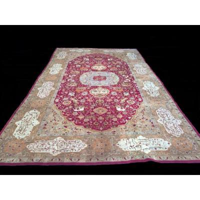 Very Large Carpet