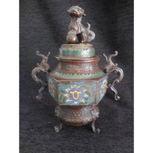 Brule-parfum Bronze Patiné Et Cloisonnés  Chine Fin XIXe Siècle H 34cm