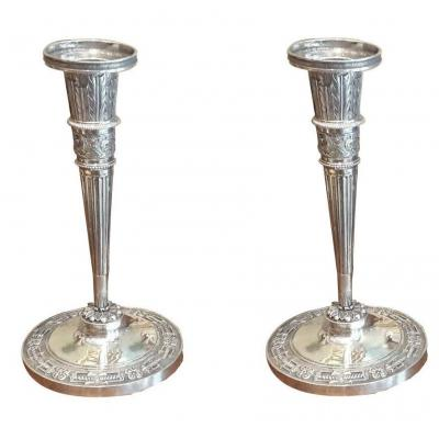 A Pair Of Small 18th Century Candlesticks By Pierre Paraud