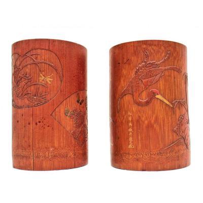 Japon XIXe Paire De Porte-pinceaux En Bambou Sculpté Et Laqué