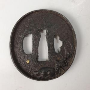 1462-4 Tsuba