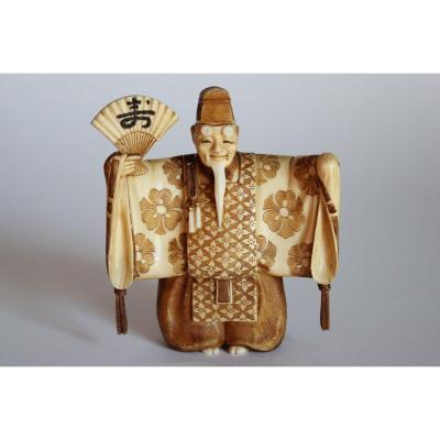 Sculpture En Ivoire Japonais 19ème