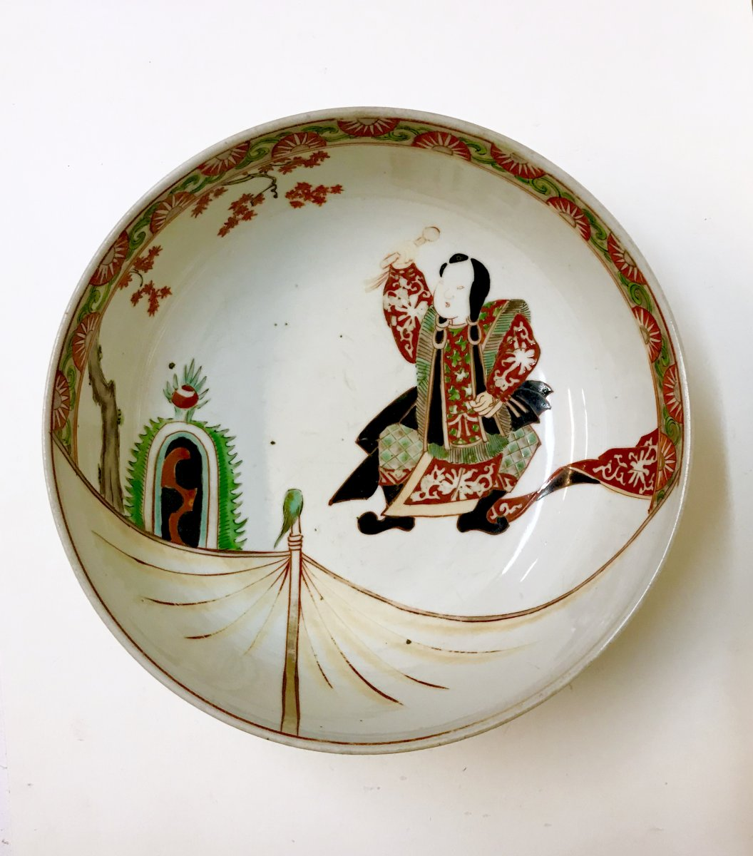 Japan. Late Edo Period. Large Porcelain Bowl Saiko-kutani. Circa 1850