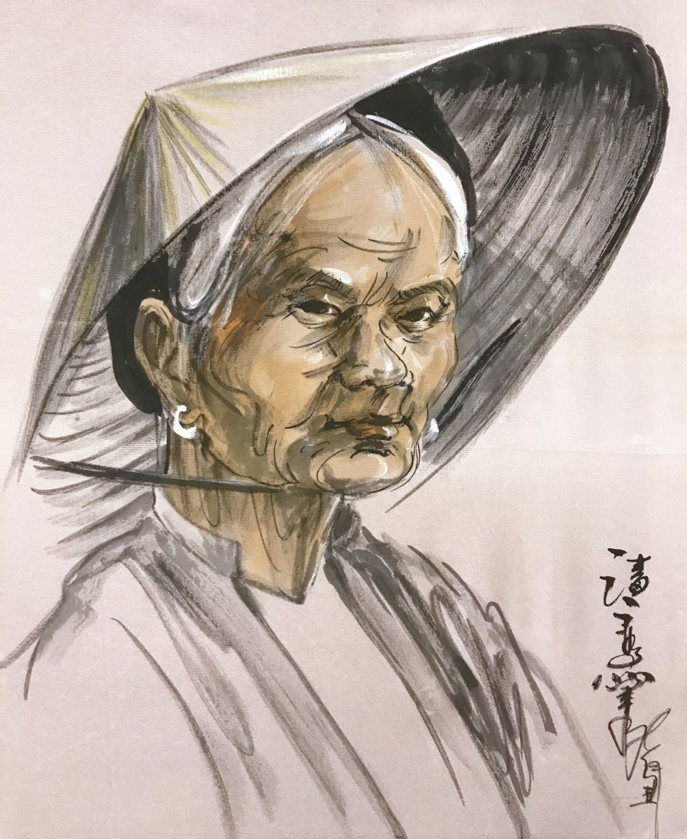 XIXth. Vietnamese School. Portrait Of Venerable Woman. Ink And Painting On Silk.