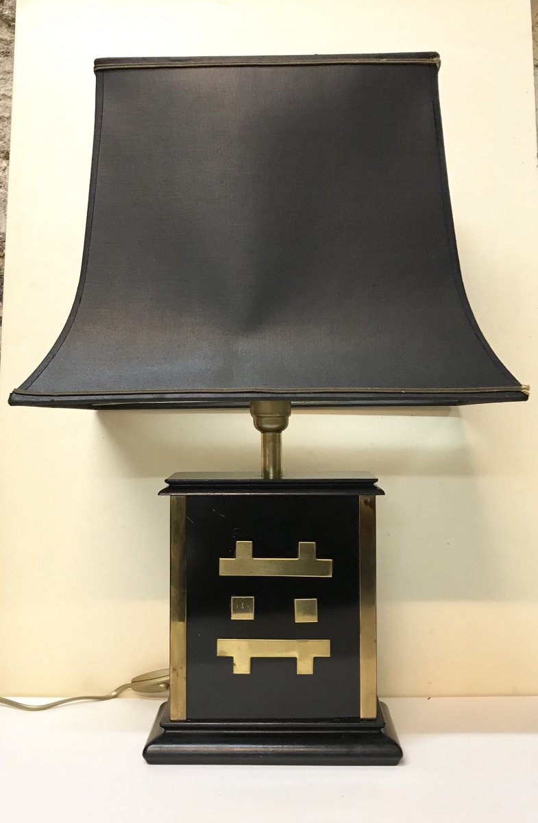 20th Century Design. Jansen House. Modernist Lamp In Gilded Metal, Black Lacquered And Wood. Circa 60/70.-photo-2