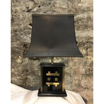 20th Century Design. Jansen House. Modernist Lamp In Gilded Metal, Black Lacquered And Wood. Circa 60/70.
