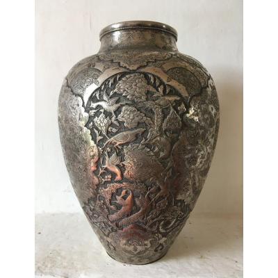 Grand Vase En Argent Massif Ciselé, Iran XXème Siècle. Belle Orfèvrerie, Cadeau Diplomatique.