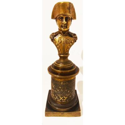 Napoleon Gilt Bronze Empire Period