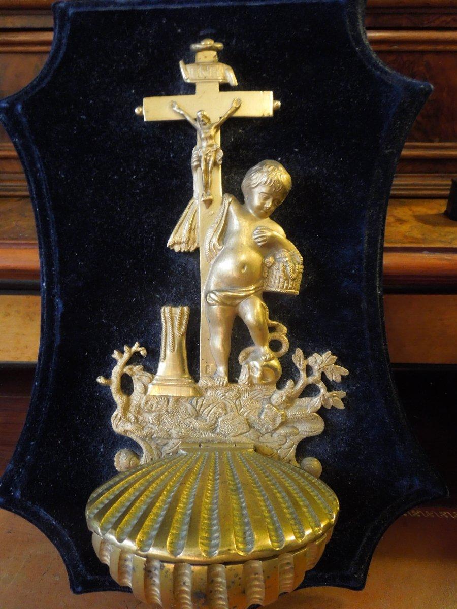 Benitier D Alcove Gilt Bronze