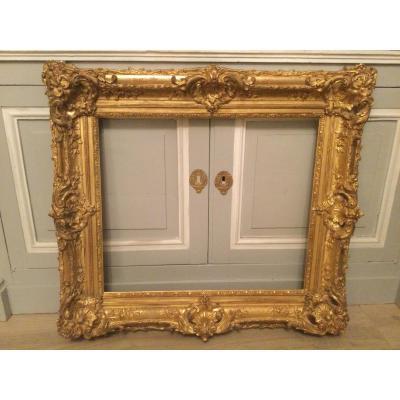 Cadre De Style Louis XV Dorure à L'or