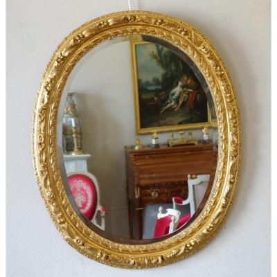 17th Century Ovale Mirror, Sculpted And Gilt Wood Frame, Louis XIII Period 95x80cm