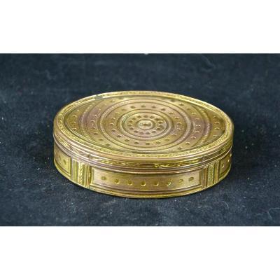 Boîte En Pomponne d'époque XVIIIème