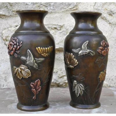 Paire De Vases Japon XIXème En Bronze