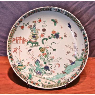 Grand Plat XVIIIème En Porcelaine De Chine Période Kangxi