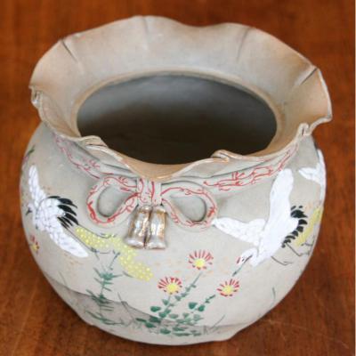 Coupe Vase Vide Poche