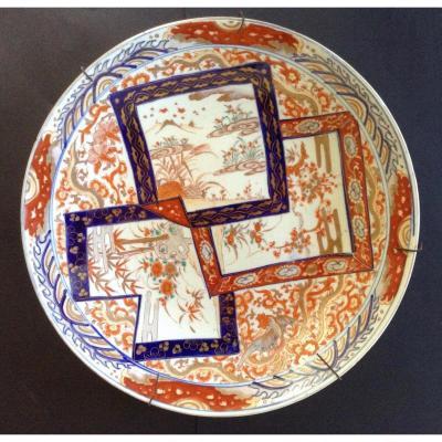 Plat Circulaire Porcelaine Imari XIXè