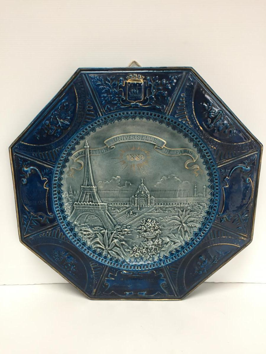 Exposition Universelle de Paris 1889 Grand Plat Art Nouveau